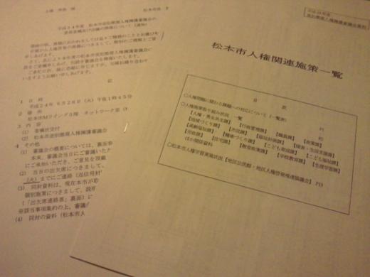 12jinken2.jpg