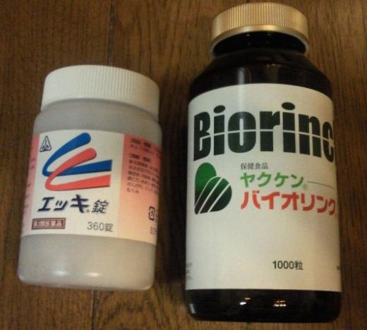 biorinck.jpg