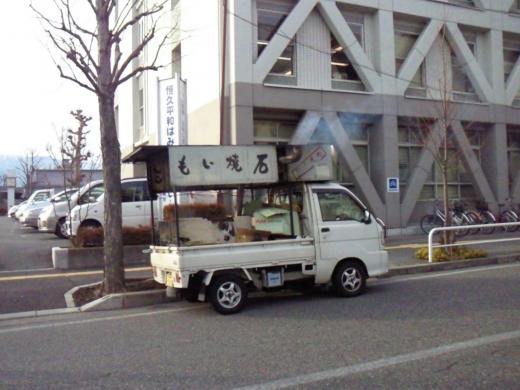 ishiyaki.jpg