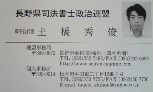 kanjichodairi.jpg