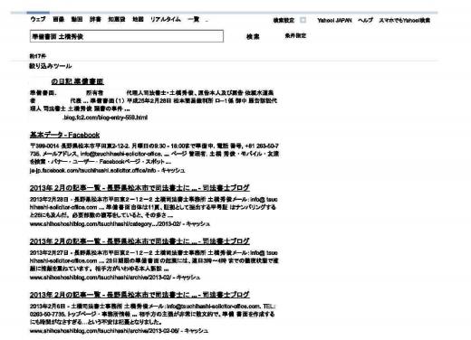 search0001.jpg