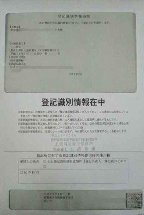 shikibetsu.jpg