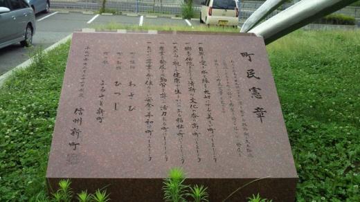 shinmachi3.jpg