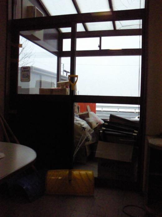 smokingroom.jpg