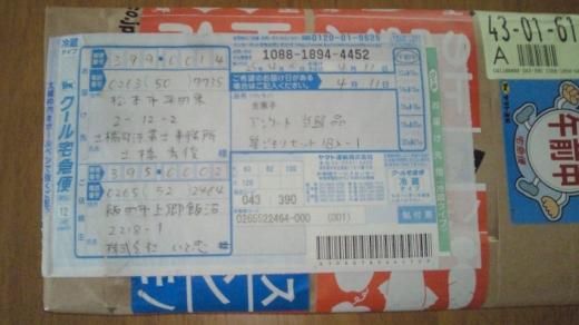 sugomori2.jpg