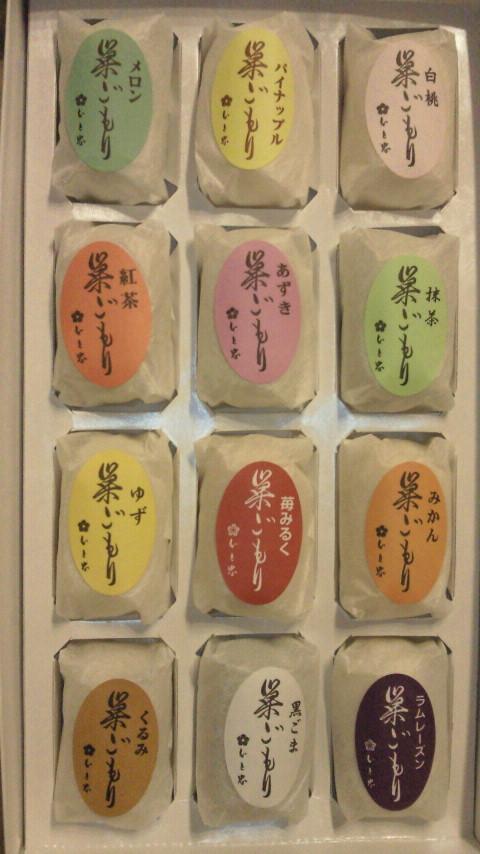 sugomori5.jpg