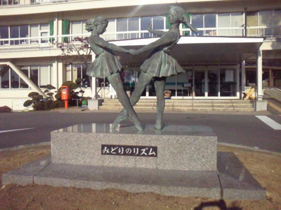 suzaka2.jpg
