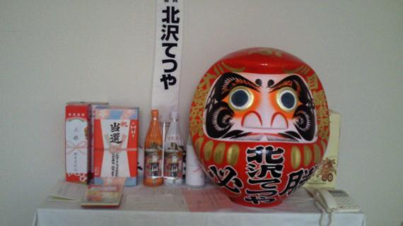 tetsuya5.jpg