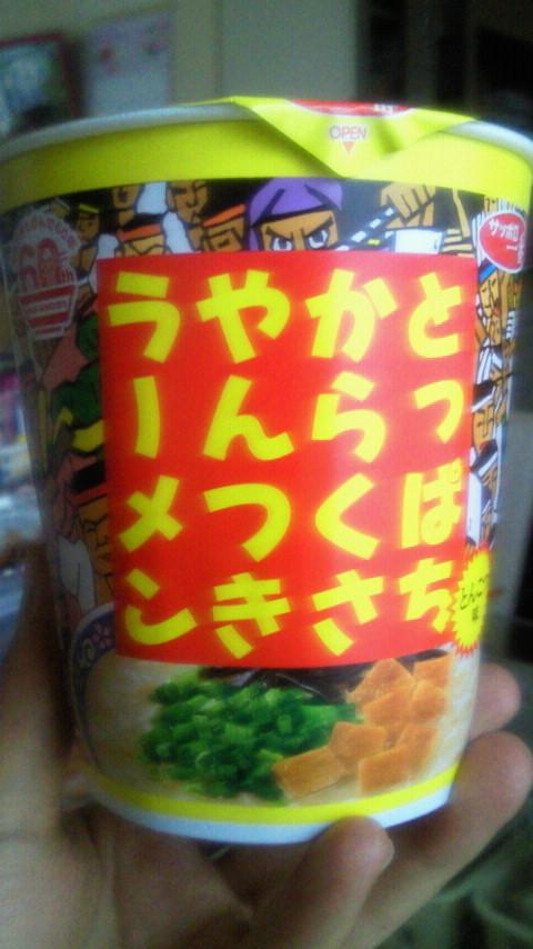 toppachi.jpg