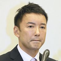 yamamototaro.jpg